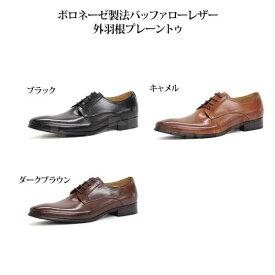 カジュアルシューズ メンズ ブーツ・シューズ SARABANDE サラバンド ボロネーゼ製法 バッファローレザー 外羽根 プレーントゥ 靴 紳士靴