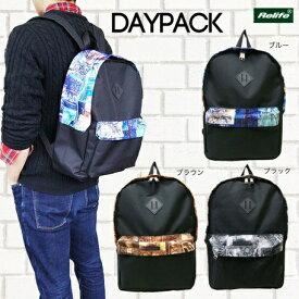 f4dfb159d1c2 リュック デイパック メンズ バッグ デニム コラージュ柄 カジュアル リュックサック デイバッグ バックパック 鞄 旅行