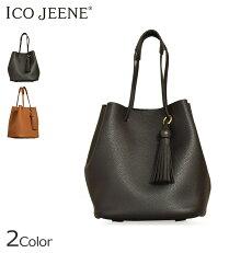 イコジーニICOJEENEハンドバッグ2wayフェイクレザーバッグ鞄カバン黒