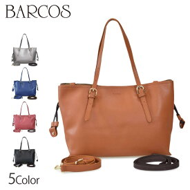 BARCOS シュリンクレザー変形トートバッグ レディース 全5色 ONESIZE バルコス