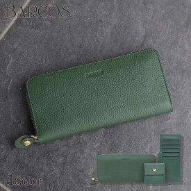 BARCOS GLウォレット ラウンド型財布<チルコロR> レディース 全1色 ONESIZE バルコス GLW 緑の財布 長財布 レディース 本革 贈り物 プレゼント