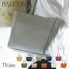 【送料無料】 BARCOS シュリンクレザートートバッグ レディース 全5色 ONESIZE バルコス ママバッグ マザーズバッグ 通勤バッグ カジュアル