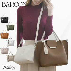 【特別価格】 BARCOS シュリンクレザーバイカラーハンドバッグ シャーロット レディース 全7色 ONESIZE バルコス 贈り物 プレゼント