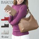 BARCOS シュリンクレザーショルダーバッグ&財布カジュアルセット レディース 全4色 ONESIZE バルコス