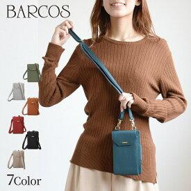 BARCOS シュリンクレザースマホポシェット レディース 全6色 ONESIZE バルコス