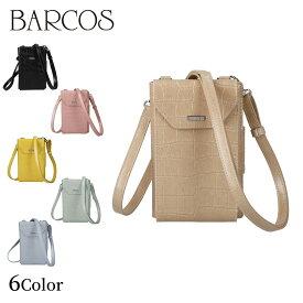 BARCOS クロコダイル型押シャイニングレザースマホポシェット レディース 全6色 ONESIZE バルコス