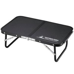 テーブル コンパクト FDハンドテーブル47×30cm ブラック UC-546 同梱不可 折りたたみ お花見 キャンプ アウトドア ピクニック キャプテンスタッグ