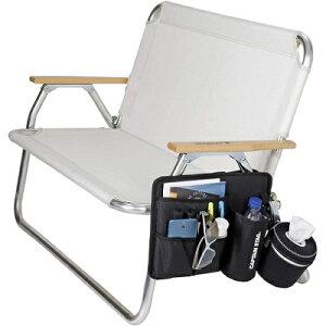 背付ベンチ用 マルチサイドポケット ブラック UC-1825 キャプテンスタッグ 椅子 キャンプ 小物 収納ケース