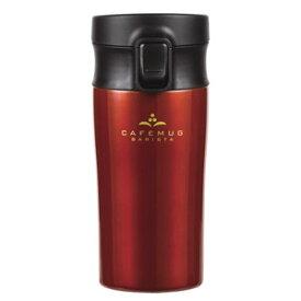 ワンタッチ タンブラー 400ml コーヒーチェリー カフェマグバリスタ HB-4536 水筒 直飲み 保冷 真空断熱 コーヒー パール金属 買い回り