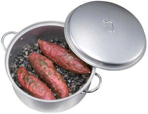 石焼きいも鍋 26cm 石2kg付 M-5558 遠赤外線 キャプテンスタッグ 焼き芋器 焼き芋鍋 さつまいも くり とうもろこし 石焼き芋 両手鍋