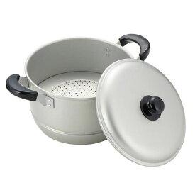 蒸し器 ニューセレット アルミ両手兼用鍋 26cm H-2416 両手鍋 蒸し鍋 軽量 ガス火専用 パール金属