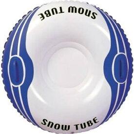 ソリ スノーチューブ #7101 ME-1082 サークルタイプ 雪遊び 雪山 空気入れ付き キャプテンスタッグ