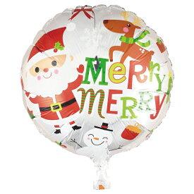 クリスマス 風船 バルーン ボール サンタ デコスタ D-6284 パール金属 限定数量特価 ホームパーティー 壁 飾り