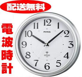 【送料無料】掛け時計 (電波時計) ノア精密 シンプルで見やすい電波壁掛け時計 電波 壁掛時計 壁掛け時計 かけ時計 壁掛け シンプル 静音 静か 見やすい 白