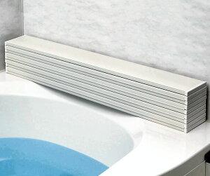 折りたたみコンパクト風呂ふた M-11