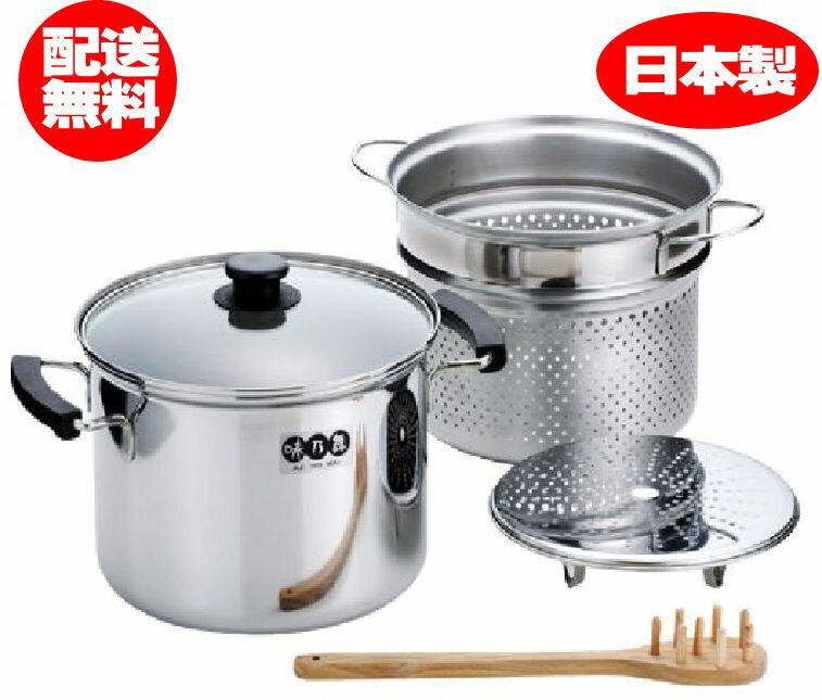日本製蒸し鍋兼用パスタ鍋22cm寸胴鍋ガラス蓋付パスタポット
