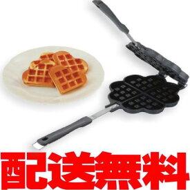 【送料無料】ハート&クローバー型ワッフルメーカーワッフルプレートワッフル焼き器!プレート/ワッフル/コンパクト