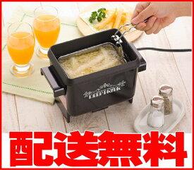【送料無料】深型電気フライヤー(日本製)電気卓上 天ぷら鍋 家庭用フライヤー卓上フライヤー コンパクトフライヤー 家庭用 卓上 フタ付き てんぷら 串揚げ 揚げ物