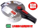 SGマーク認定【圧力鍋】3.2LIH、ガス両対応片手 圧力鍋高圧・低圧2段切り換え圧力なべ
