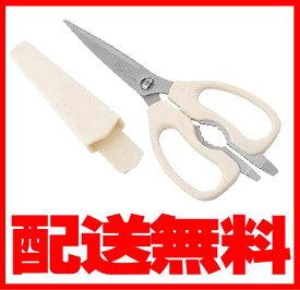 キッチンばさみ(ステンレス製)[分解洗浄できて衛生的なキッチンバサミ]キッチンはさみ//キッチンハサミ