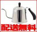 【送料無料】コーヒーポット1.1L用(ステンレス製)(ドリップポット/コーヒーケトル/プレゼント/贈り物)