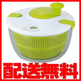 【送料無料】フタにストッパーが付いて操作しやすい野菜水切り器!ジャンボ・サラダスピナー