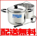 日本製パスタ鍋(パスタポット/寸胴鍋)ステンレス製パスタ鍋自立する鍋蓋+お玉つき