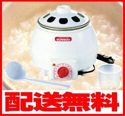 おかゆ鍋/おかゆメーカー/お粥なべ/お粥メーカー