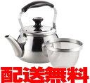 ステンレス製広口ケトル3リットル麦茶の作れる茶こし付きケトル!【やかん】IH・ガス火多熱源に対応したケトル【送料…