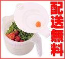野菜水切り器サラダスピナー【送料無料】グリップ付きサラダスピナー