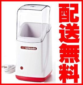 【送料無料】ヨーグルトメーカー 紙パック牛乳用ヨーグルトメーカー 牛乳パック 家庭用 手作り