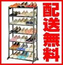 シューズラック7段【送料無料】最大21足収納のシューズラックシューズボックス/下駄箱/くつ収納 ラック