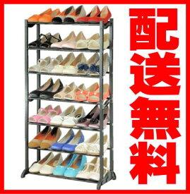 シューズラック7段【送料無料】最大21足収納のシューズラックシューズボックス 下駄箱 玄関 収納 くつ収納 ラック スリム 薄型 靴 くつ ブラック
