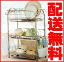 水切りラック 水切りカゴ 3段式 シンクスライド式【送料無料】