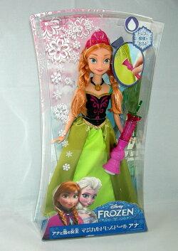 アナと雪の女王マジカルドレスドールアナ