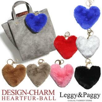 Light bulky heart fur ball charm bag charm mobile phone アクセキーホルダーフェイクファーハート  type heart tail tail << free >>