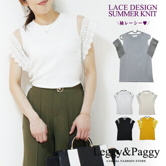 <<, as for the person who found it, lucky!>> In spring latest sleeve race knit! A delicate race docks with no sleeve! Is the arm of adult; and in a style! Race pullover race errand summer knit summer knit crew neck
