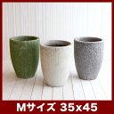 アガス ソニア トール M12号  ≪植木鉢/大型プランター/アンティーク調/深海調≫