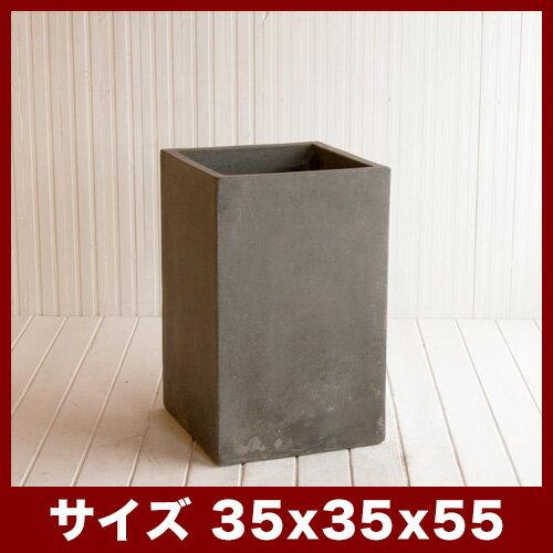コンクア ピラー 55 ≪植木鉢/大型/おしゃれ/鉢≫