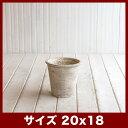 レニ LE1 7 ベージュ ≪植木鉢/ラフ/セメントプランター/大型/モダン≫