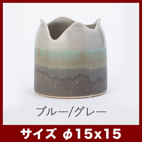 【植木鉢】マイニ 15【植木鉢 おしゃれ 鉢カバー ガーデン雑貨 かわいい インテリア セール対象F】