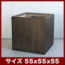 ファイバークレイプロ 02D ベータウッド55 ≪大型植木鉢/陶器・テラコッタより軽量なセメントプランター≫