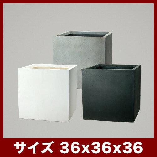 【植木鉢】【大型】ファイバークレイプロ 02 ベータ キューブ 36【植木鉢 大型 プランター おしゃれな植木鉢 鉢 軽量 セメント】