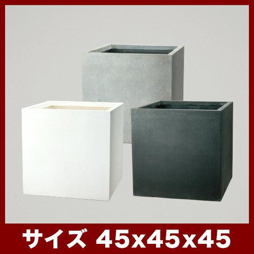 【植木鉢】【大型】ファイバークレイプロ 02 ベータ キューブ 45【植木鉢 大型 プランター おしゃれな植木鉢 鉢 軽量 セメント】