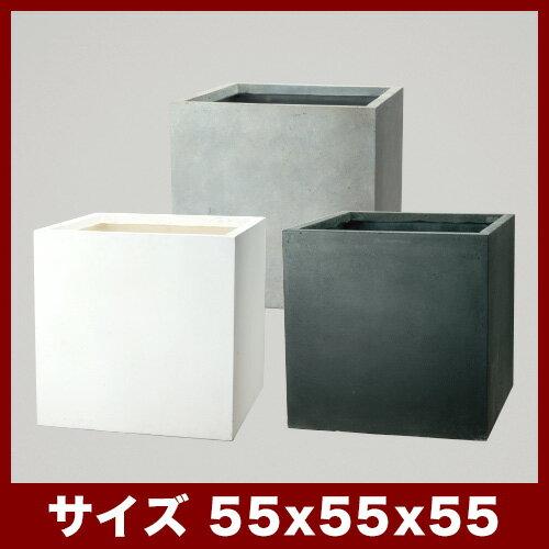 【植木鉢】【大型】ファイバークレイプロ 02 ベータ キューブ 55【植木鉢 大型 プランター おしゃれな植木鉢 鉢 軽量 セメント】