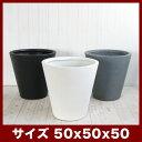 ファイバークレイプロ 19 イタ コニック50 ≪大型植木鉢/陶器・テラコッタより軽量なセメントプランター≫