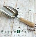 Burgon&Ball(バーゴン&ボール)社製 コンポストスコップ ≪ガーデンツール≫