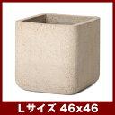 コルテス キューブ 46  ≪植木鉢/ラフ/セメントプランター/大型/モダン≫