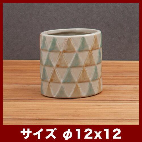 【植木鉢】ヨンナ シリンダー 12【植木鉢 おしゃれ 鉢カバー ガーデン雑貨 かわいい インテリア】