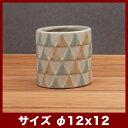 【植木鉢】【FARM1】ヨンナ シリンダー 12【植木鉢 おしゃれ 鉢カバー ガーデン雑貨 かわいい インテリア】